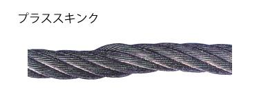 ワイヤロープの点検方法 【1.キ...